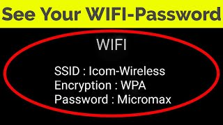 How To See Connected Wifi Password In Android Mobile(Works For All Samsung Phones)