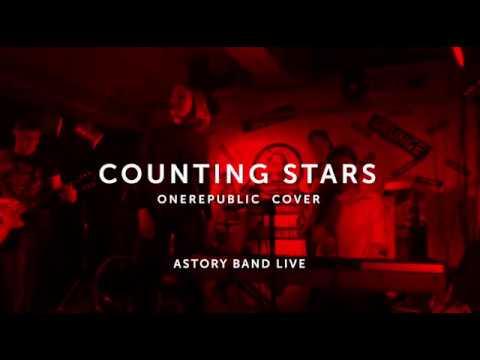 ASTORY band, відео 11