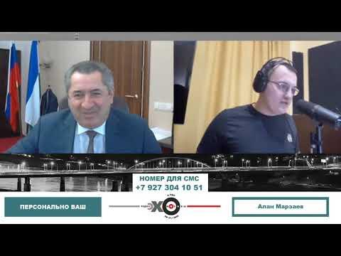 Интервью министра транспорта и дорожного хозяйства РБ Алана Марзаева радиостанции