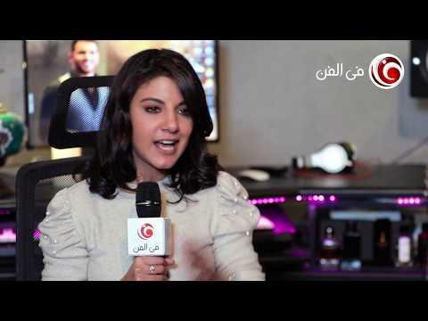 ياسمين علي تتحدث لـFilFan عن ألبومها وتعاونها مع تامر حسين ومدين