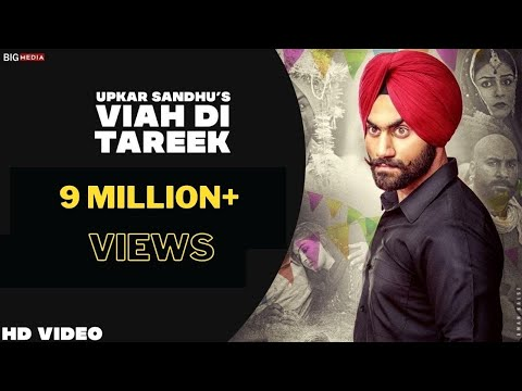 Viah Di Tareek Full Official Video  Upkars Sandhu