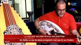 """عاشق الموندول الموسيقار """"محمد روان""""...في رحلة تحقيق الحلم تحميل MP3"""