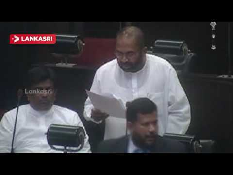 Ranjith-Siyambalapitiya-Parliment-Speech