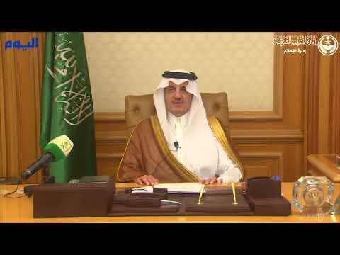 أمير الشرقية لـأهالي المنطقة : تمسكوا بالإجراءات الوقائية في رمضان