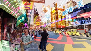"(Video) ""Hyper AR where City is Saturated in Media and Marketing"""