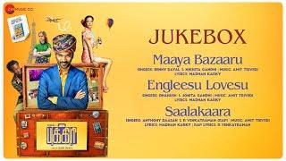 Pakkiri - Full Movie Audio Jukebox   Dhanush   Amit Trivedi