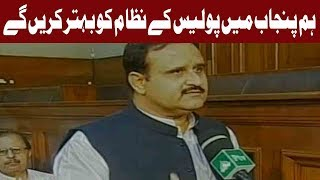 We Will Make A Better Police System in Punajb Says CM Punjab Usman Buzdar | Express News