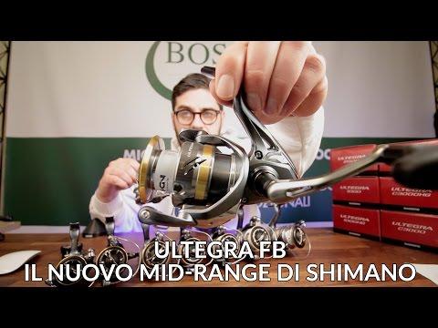 Катушка безынерционная SHIMANO ULTEGRA 1000FB фото №3