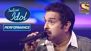 Shankar Mahadevan जी का 'Breathless' Performance | Indian Idol Season 5