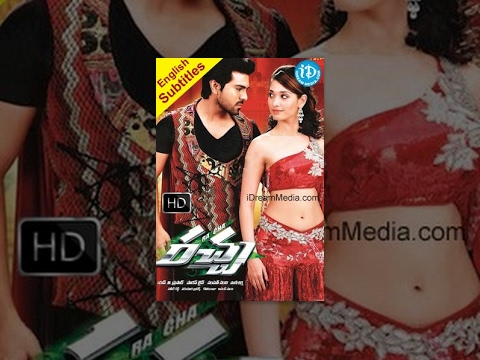 Racha Telugu Full Movie    Ram Charan, Tamannaah Bhatia    Sampath Nandi    Mani Sharma