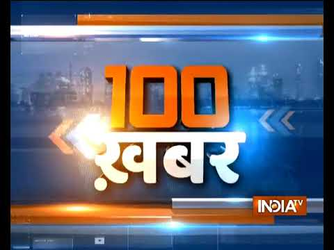 News 100 | 20th January, 2018 | 07:30 PM