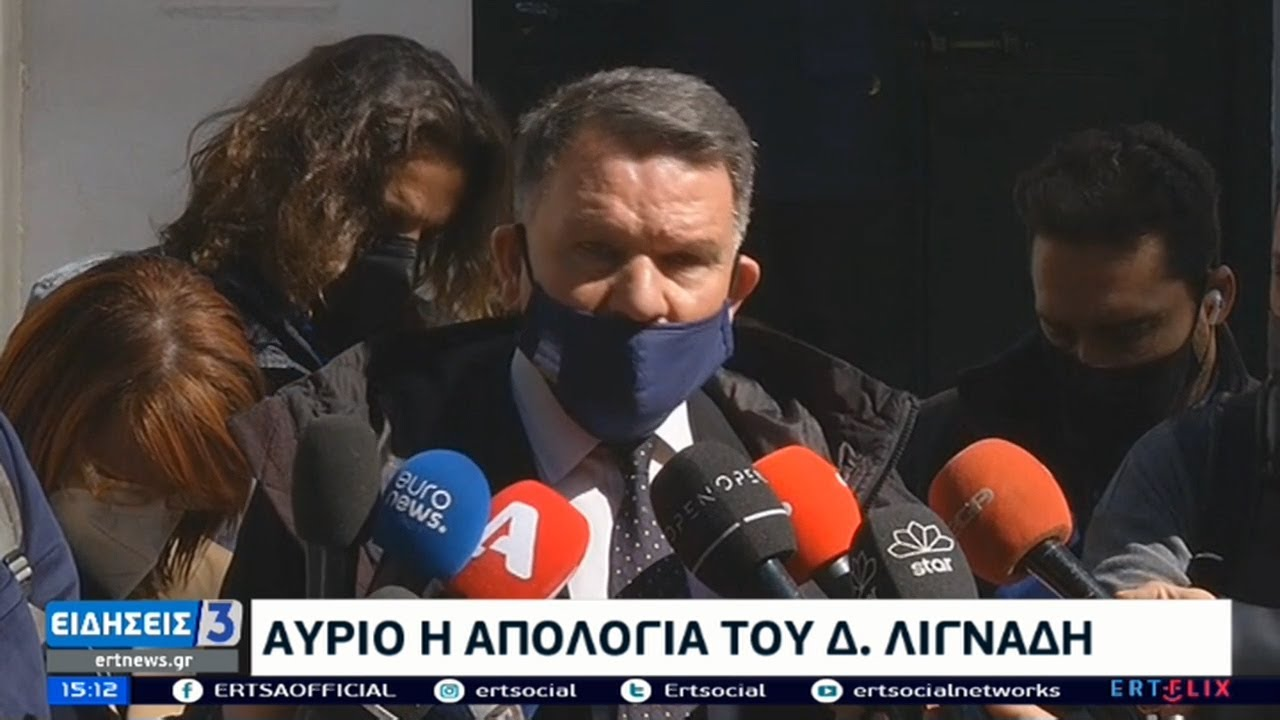 Υπόθεση Λιγνάδη: Ένσταση ακυρότητας της διαδικασίας κατέθεσε ο Αλ. Κούγιας | 24/02/2021 | ΕΡΤ