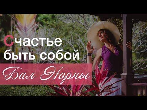 Автор песни счастье ты мое долгожданное