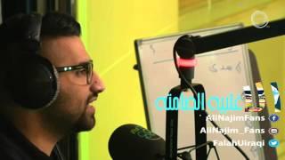 علي نجم - كلمتي الاخيره لك - الاغلبيه الصامته 23-12-2015