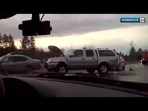 Два человека оказались в больнице в результате ДТП, произошедшем на объездной в Ноябрьске