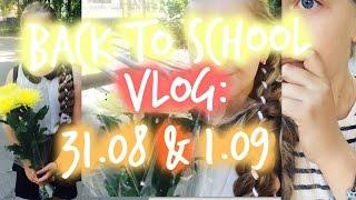 BACK TO SCHOOL VLOG: Последний день лета и 1 сентября