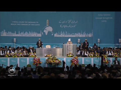Concluding Address at Jalsa Salana UK 2019