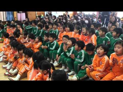 山の手学院幼稚園 お誕生会
