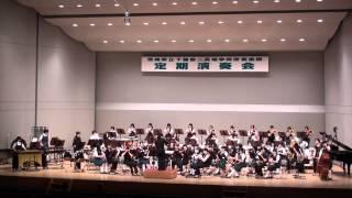 第30回定期演奏会 茨城県立下館第二高等学校吹奏学部 「もののけ姫」セレクション