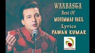 Best Of Mohommad Vakil   Tumse Milne Ki Aas   - YouTube