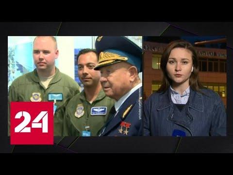 Навсегда останется в истории: ушел из жизни космонавт Алексей Леонов - Россия 24 видео