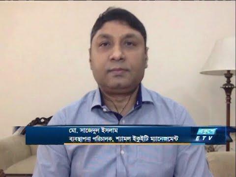 মো. সাজেদুল ইসলাম-ব্যবস্থাপনা পরিচালক, শ্যামল ইকুইটি ম্যানেজমেন্ট | ETV Business