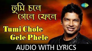 Tumi Chole Gele with lyrics | Shaan | Shesh Boley Kichu Nei