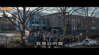 #649【谷阿莫】5分鐘看完2017地表最強老人炸你的電影《英倫對決 The Foreigner》