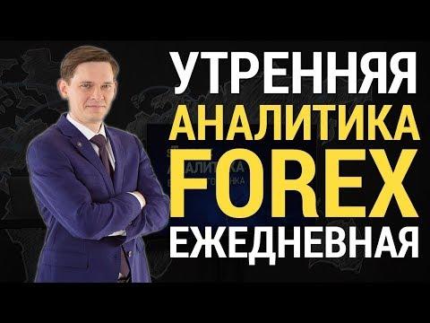Форекс методы торговли на линейном