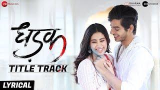 Dhadak   Title Track | Lyrical | Dhadak | Ishaan & Janhvi |Ajay Gogavale & Shreya Ghoshal |Ajay Atul