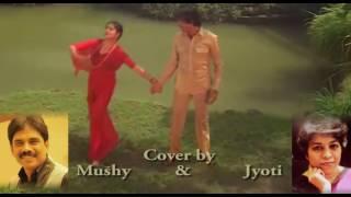 Megha re Megha re - Pyasa Sawan  by mushy and jyoti