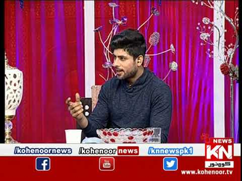 Good Morning 04 April 2020 | Kohenoor News Pakistan