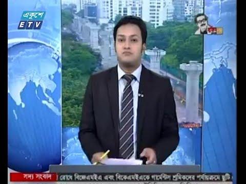 02 PM News || দুপুর ০২টার সংবাদ || 04 July 2020 || ETV News