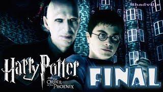 Harry Potter and the Order of the Phoenix (PC) Прохождение #10: Министерство магии (Финал)