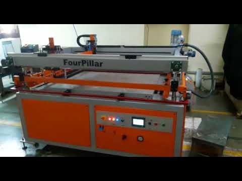 Sunpack Screen Printing Machine