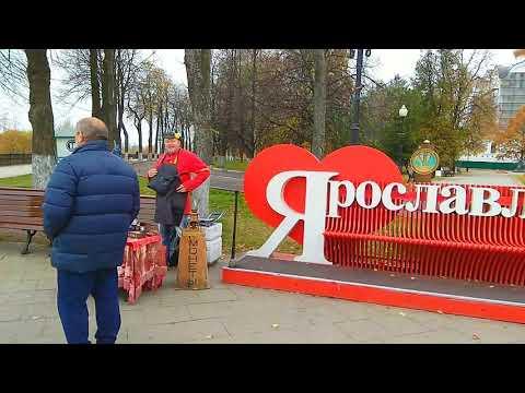 Путешествие в Ярославль / Travel to the city of Yaroslavl