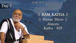 Day - 7 | 809th Ram Katha - Manas Shree | Morari Bapu | Almora, Uttrakhand