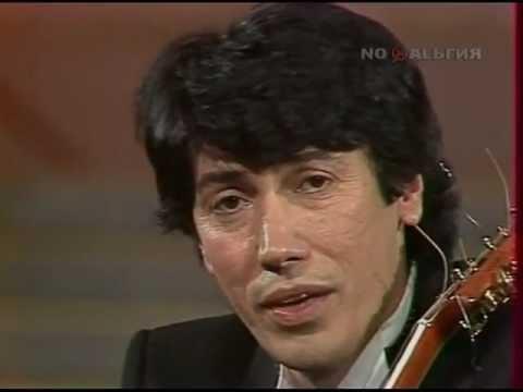 Бисер Киров - Признание (1985)