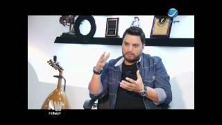 """اغاني حصرية عرب وود l تعليق صادم من المطرب """"هشام الحاج"""" على الديو الخاص مع المطربة أمينة - لقاء حصري تحميل MP3"""