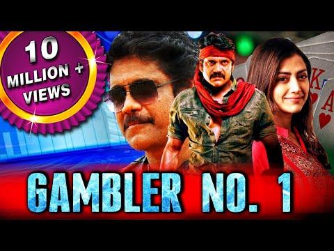 Gambler No. 1 (Kedi) South Hindi Dubbed Blockbuster Action Movie | Nagarjuna, Brahmanandam
