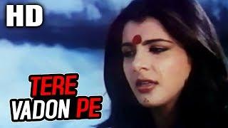 Tere Vadon Pe | Sadhana Sargam | Karishma Kudrat Kaa