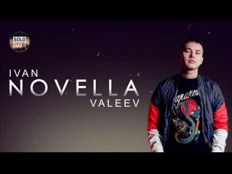 IVAN VALEEV - NOVELLA + текст песни