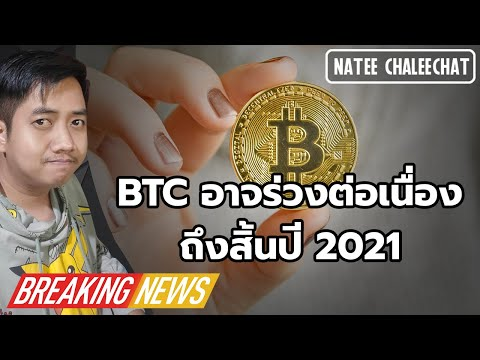Bitcoin live blackjack