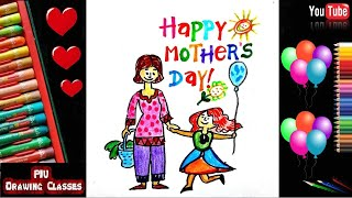 Simple Happy Mothers Day Drawing For Your Mom I Step By Step I Drawing Tutorial For Beginners