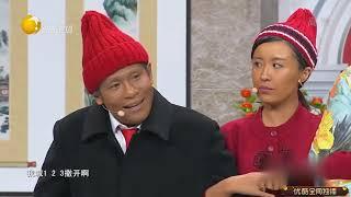 辽宁卫视 2020 春节晚会:宋小宝闫学晶《金牌调解员》,老年夫妻遭遇婚姻危机
