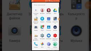Как поставить фотку на главный экран и на экран блокировки с Сватыми из Google