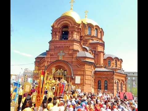 Свято-андреевский храм адрес