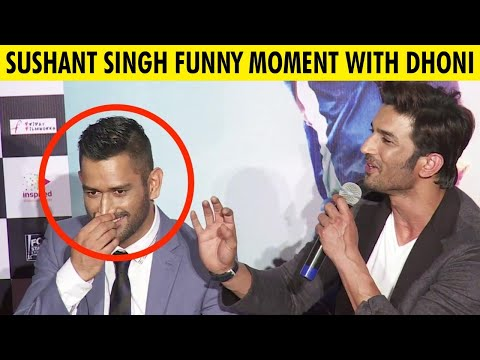 Download MS Dhoni Best Funny Moments | M S Dhoni BiopicTrailer Launch HD Mp4 3GP Video and MP3