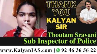 Shravani - Pride of www.OnlineIAS.com - Kalyan Sir