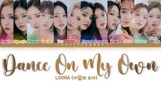 LOONA (이달의 소녀) – Dance On My Own Lyrics (Color Coded Eng)
